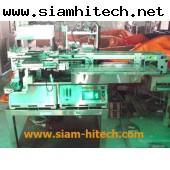 Matching Conveyer รุ่นCH12-20A-W-G-BQQV  มือสอง