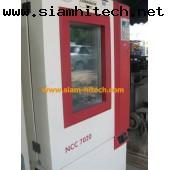 NCC 7020   (สินค้าขายแล้วคะ)