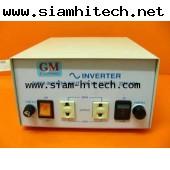 หม้อแปลงไฟฟ้า input DC 12V out220VAC 300 W(ใช้กับรถยนต์ของใหม่สั่งได้ขายทั้งปลีกและส่ง)ONII