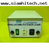 หม้อแปลงไฟฟ้า input DC 12V out220VAC150 W(ของใหม่สั่งได้ขายทั้งปลีกและส่ง) HMII