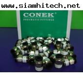 fitting/ข้อต่อลม CONEK รุ่น pc06-02 ต่อตรง 6 มิล 25 บาท(ทองเหลืองชุบอย่างดีของใหม่ราคาถูก)