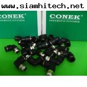 fitting/ข้อต่อลม CONEK รุ่น pl08-01 ข้อต่องอ 8 มิล (ของใหม่)