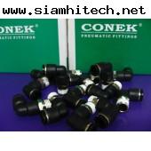fitting/ข้อต่อลม CONEK รุ่น pl08-02 ข้อต่องอ 8 มิล  สินค้าใหม่