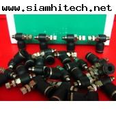 speed controller CONEK รุ่น jsc04-m5 4 มิล  สินค้าใหม่สั่งได้
