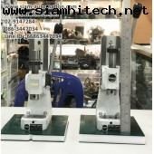 Hand Press ยี่ห้อ SCHMIDT รุ่น D-78112 พร้อมฐาน (Used)