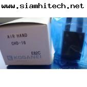 KOGANEI CHD-16  GRIPPERS (สินค้าใหม่)
