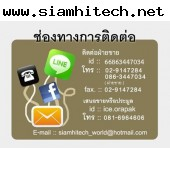 barcode readersBL-180 DC 5VLED/CCDมือสองLII